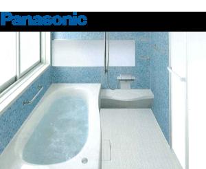 システムバス Panasonic