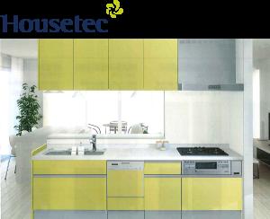 システムキッチン Housetec
