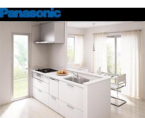 システムキッチン Panasonic