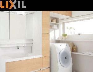 洗面化粧台 LIXIL