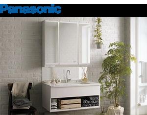 洗面化粧台 Panasonic