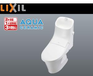 トイレ lixil