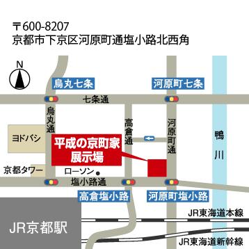京都まちなかモデルハウス ゼロホームの平成の京町家モデルハウス