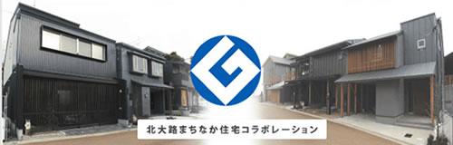 「グッドデザイン賞/建築・環境デザイン部門」受賞!