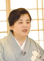 京都学園大学人間文化学部長 観世流能楽師 山崎芙紗子 氏