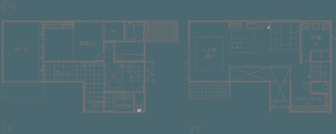 芦屋 ホビーガレージと大空間の家 LAYOUT