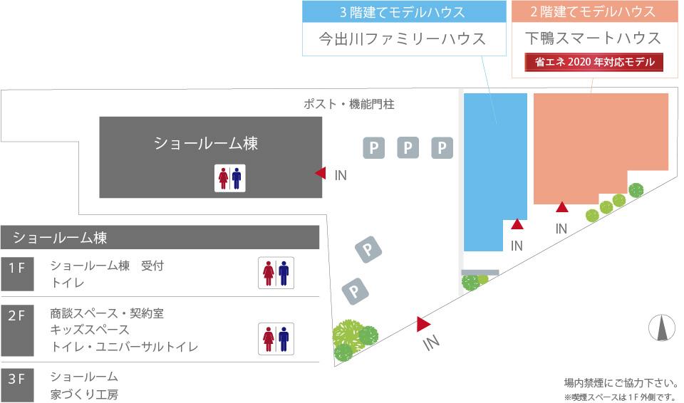 ゼロホーム今出川展示場