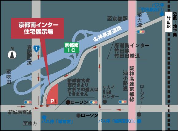 ゼロホーム京都南インター展示場