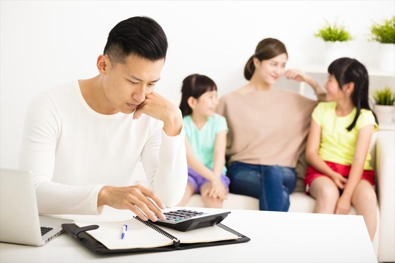 【住宅購入費】「家を買う」って、何にいくらくらいかかる?