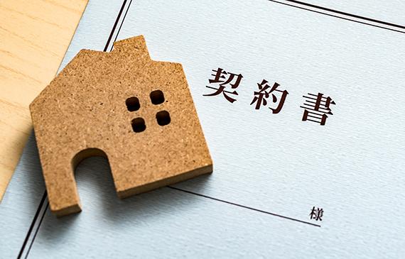新築一戸建て購入に必要な諸費用と頭金の相場