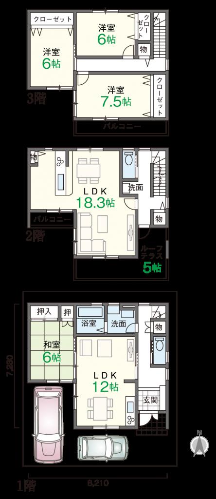 共有型二世帯3階建ての間取り